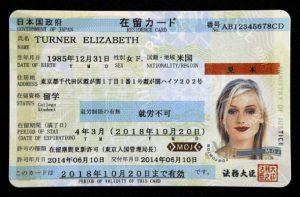 fake residence card