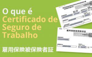employmentinsurancecert_br