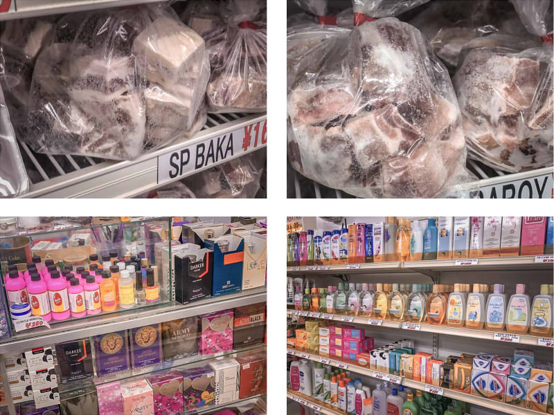 kabayan_grocery3