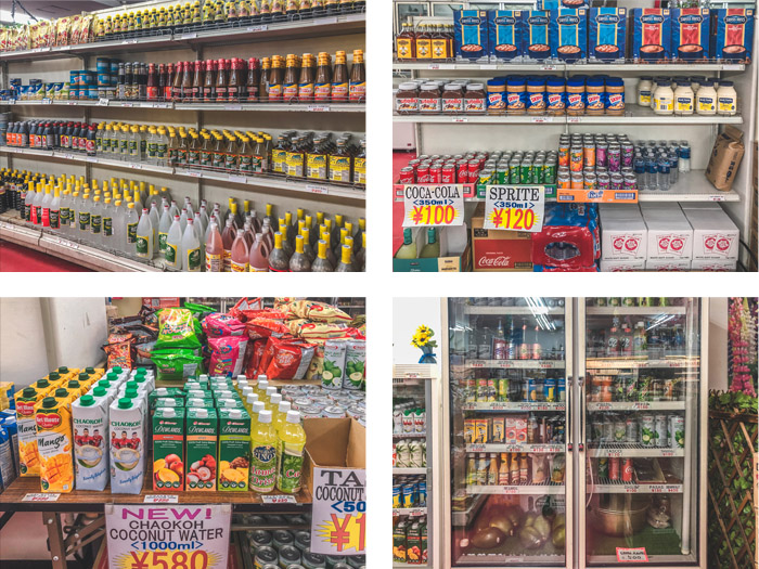 south_grocery2