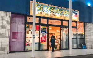 tambayan_entrancesm