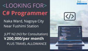job_c#programmer