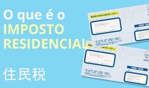 Residence_Tax_br