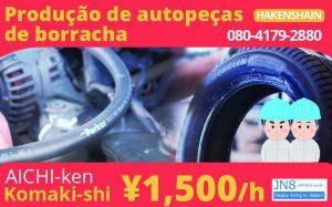 ACH-KMK-OS001-BR