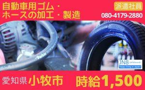 ACH-KMK-OS001-EN_jp