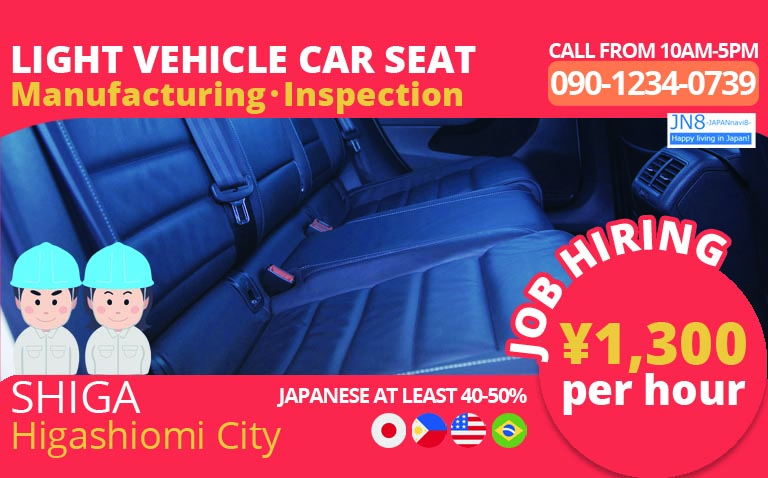 Light Vehicle Car Seat Manufacturing and Inspection Job at Shiga, Higashiomi City