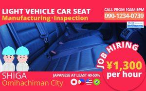 Light Vehicle Car Seat Manufacturing and Inspection Job at Shiga, Omihachiman City