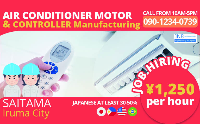 Air Conditioner Motor & Controller Manufacturing Staff