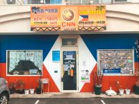 Cusina ni Nanay Kariya City restaurant store