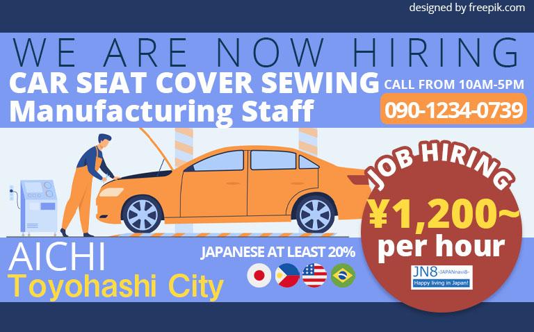 Car Seat Cover Sewing Manufacturing Staff Aichi Toyohashi JN8