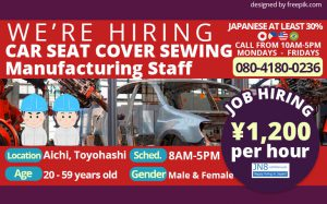 Car Seat Cover Sewing Manufacturing Staff Aichi Toyohashi JN8 3