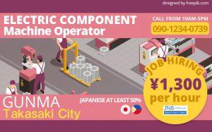 Electric Component Manufacturing Machine Operator Gunma, Takasaki City