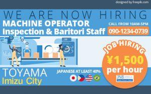 Machine Operator, Inspection & Baritori Staff Toyama City, Imizu