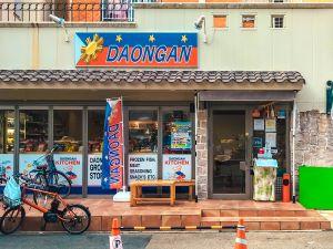 Daongan Nagoya Grocery Store and Kitchen, Shinsakae Nagoya City entrance