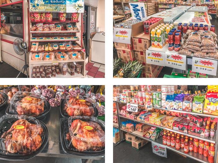 servitu hamamatsu brazil restaurant store products 4