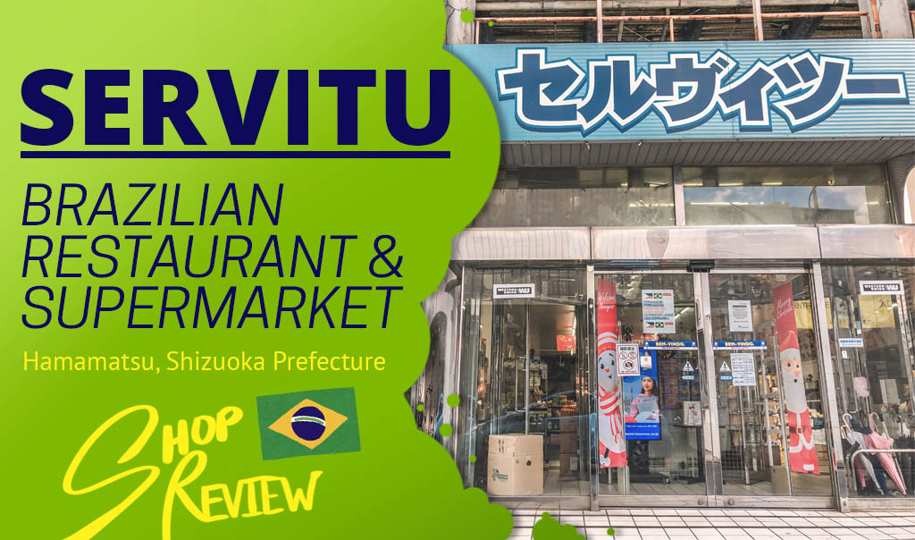 Servitu, Brazil Restaurant Store Hamamatsu Shizuoka