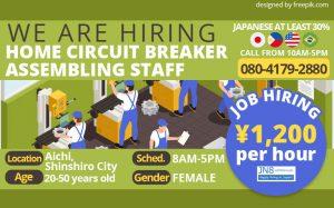 Home Circuit Breaker Assembling Staff Aichi, Shinshiro City Jn8 Jobs EN