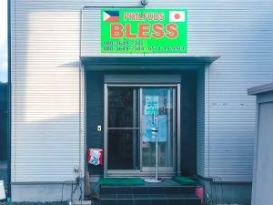 Bless Philfuds Kani shop entrance1