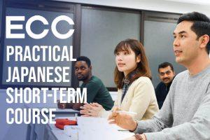 ECC Practical Japanese Short-term Course Banner