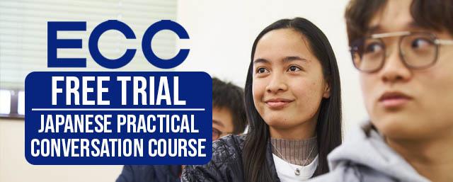 ecc_freetrial_course 2