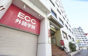 ecc nagoya_school entrance
