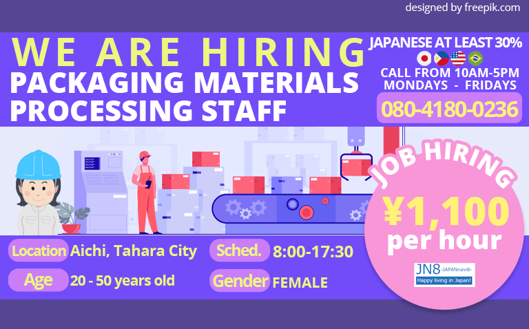 Packaging Materials Processing Staff Aichi, Tahara Jobs JN8 English 2