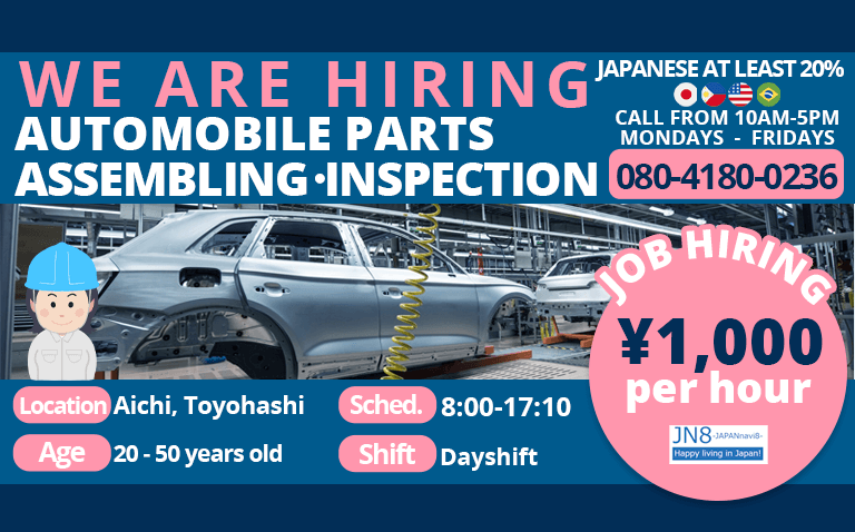 Automobile Parts Assembling & Inspection Toyohashi City JN8 Jobs in Japan en